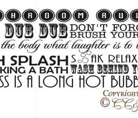 Bathroom Rules Vinyl Wall Art